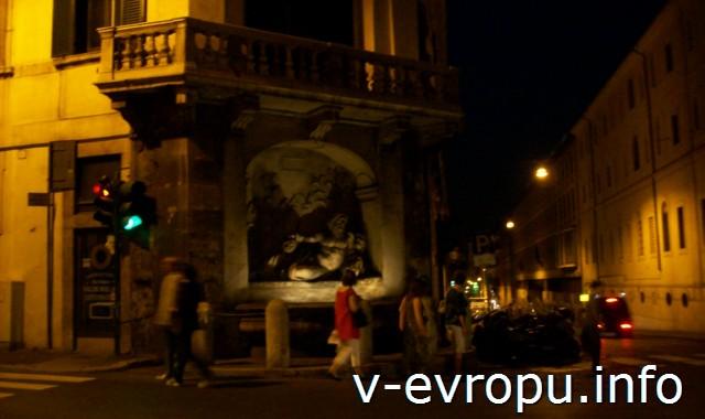 Рим. Площадь четырех фонтанов ночью