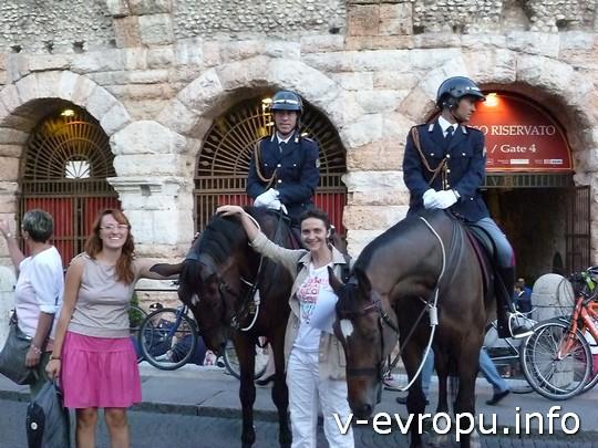 Живая встреча в Вероне 2013: с Настей и итальянскими полицейскими