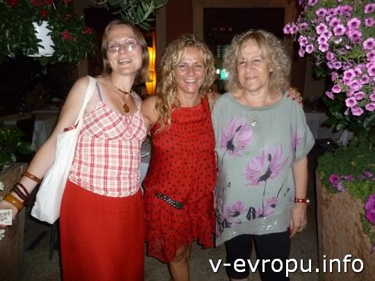 Встреча в Вероне: Кьяра и Луиза - гостеприимные хозяйки Вероны с Марией Сержи