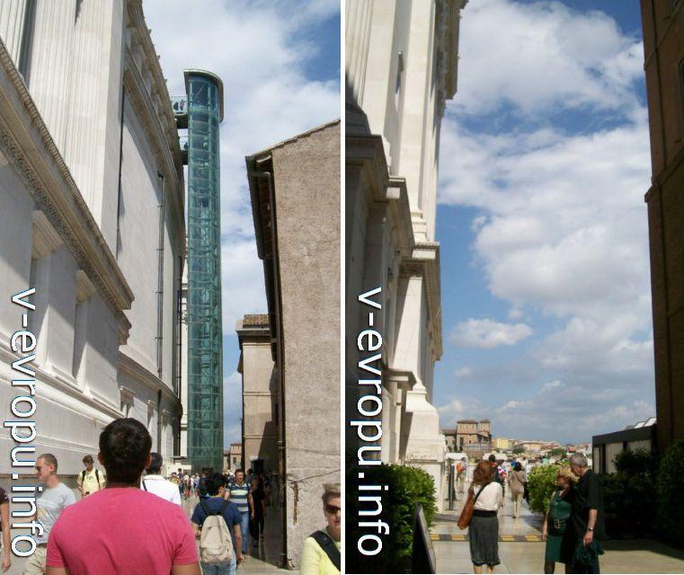 Лифт на панорамную площадку мемориального комплекса памятника Виктору Эммануилу-II