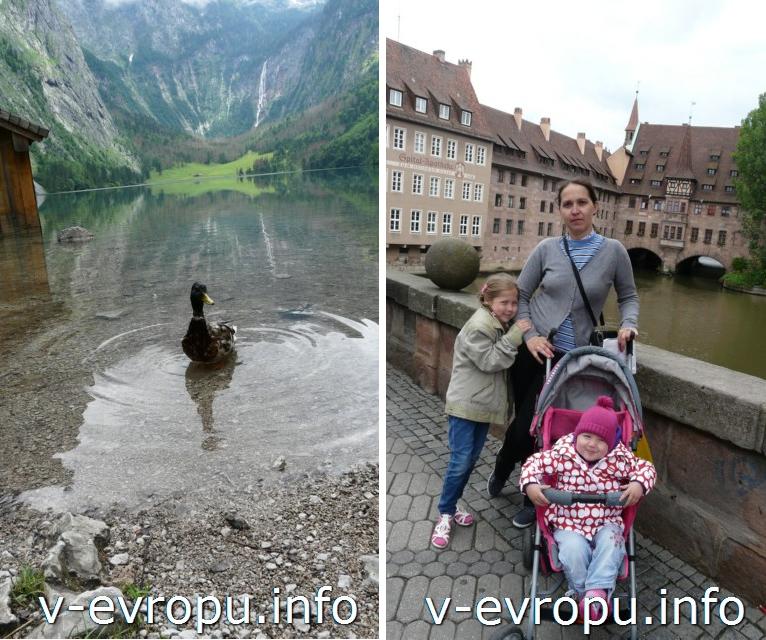 Отдых в Баварии с детьми. Озера Баварии