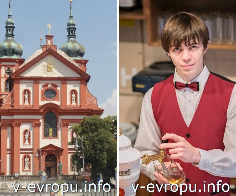 Костел в Стара Болеслав
