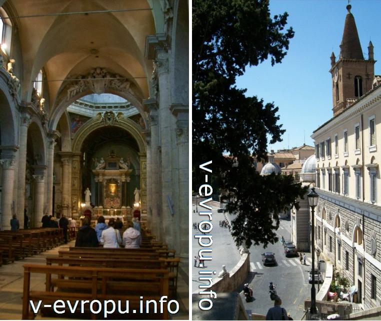 Слева: центральный неф церкви Санта Мария дель Пополо в Риме и (справа) вид на церковь со ступенек Наполеоновской лестницы