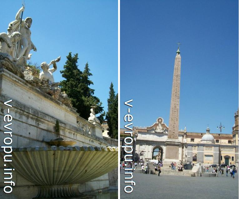 Рим. Пьяцца дель Пополо. Слева: фонтан Нептуна. Справа: Обелиск Фламиния в центре площади