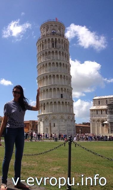 Фото автора отчета  с Пизанской башней