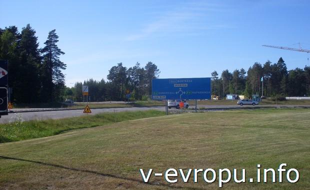 ДОрожный указатель на районный центр Умео (Швеция)