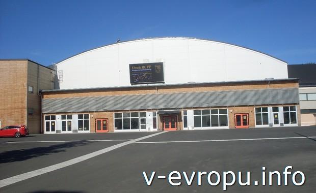Стадион в Умео. Швеция.