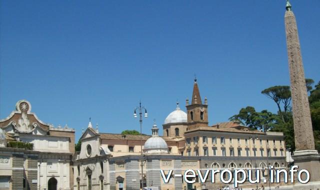 Церковь Санта Мария дель Пополо - главная достопримечательность площади. Рим