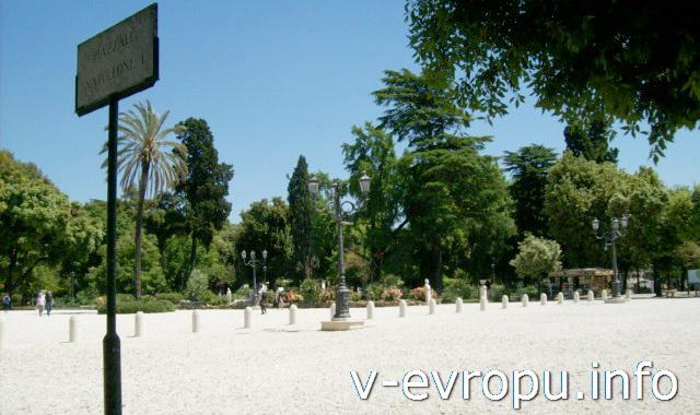 Площадь Наполеона Первого на холме Пинчо в Риме