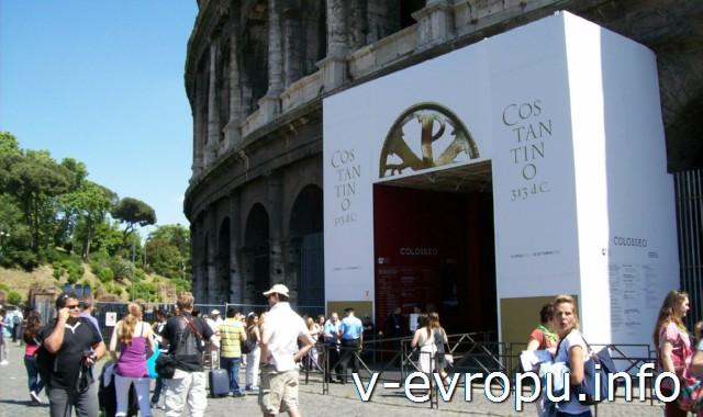 """Вход билетные кассы  музея """"Colosseum"""" в Риме"""