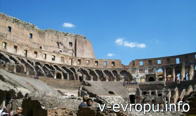 Colosseum. Рим. Внутри амфитеатра