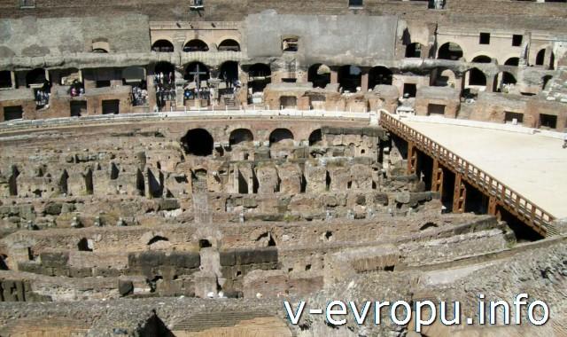 Арена Colosseum