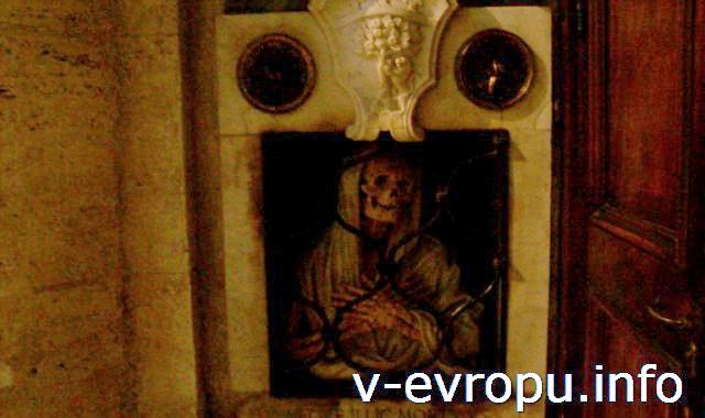 Рим. Церковь Санта Мария дель Пополо. В стенах церкви встроены реликварии со святыми мощами
