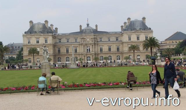 Самостоятельно в Париж.Люксембургский сад