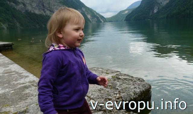 Баварии. Поездка на озеро Кимзее с детьми