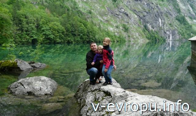 На Баварские озера из Татарстана всей семьей