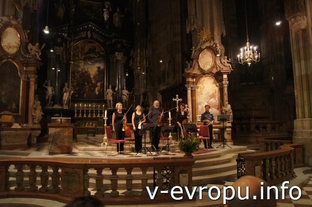 Музыкальный концерт в Соборе Святого Стефана на выходных в Вене