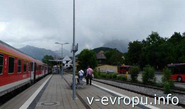 Жд станция в Баварии