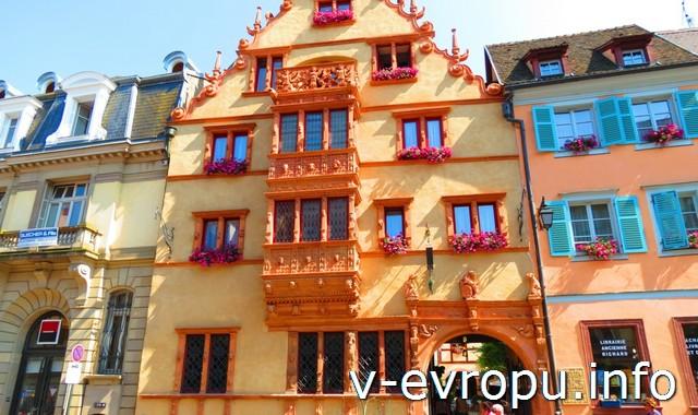 Самостоятельная поездка по 5 европейским городам. Французский городок Кольмар