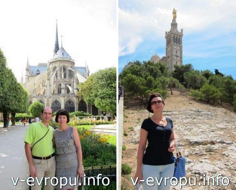 Самостоятельная поездка в Париж и Прованс