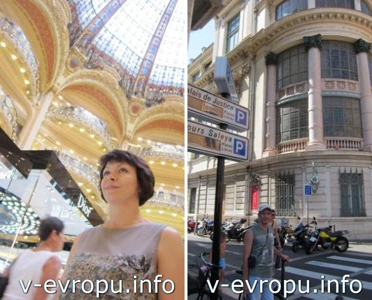 Автор отчета о самостоятельной поездке во Францию - Татьяна С.