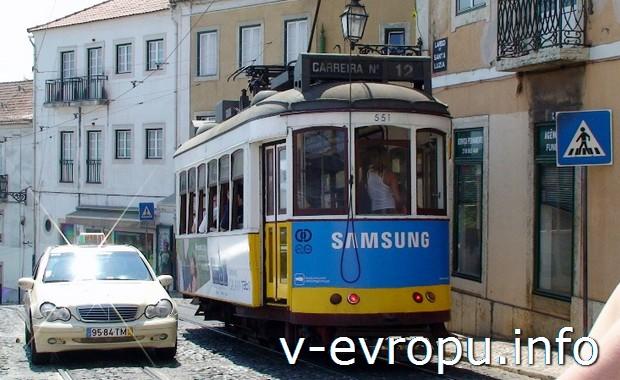Два поколения Лиссабона