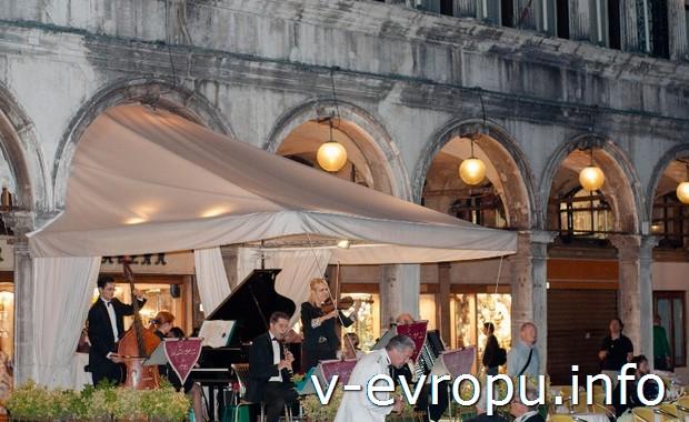 Венеция. Музыка на пл. Сан-Марко