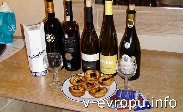 После дегустации португальских вин