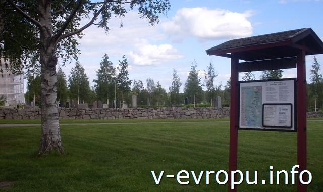 Швеция. Городок Шеллефтео. Кладбище в центре города