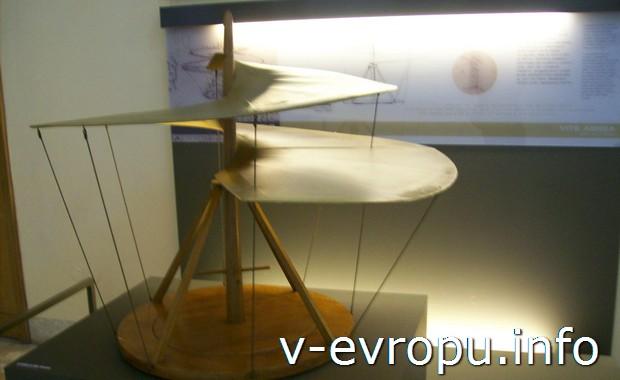 Экспонат музея Леонардо да Винчи в Милане