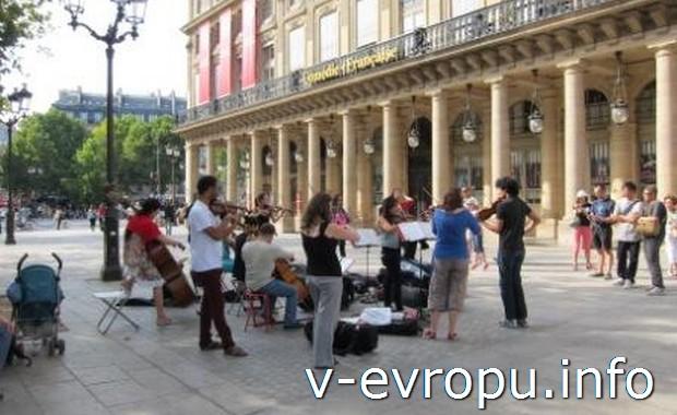 Уличные музыканты в Париже