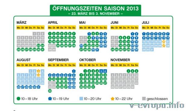 """Время работы парка """"Леголанд"""" в Гюнцбурге в 2013 году"""