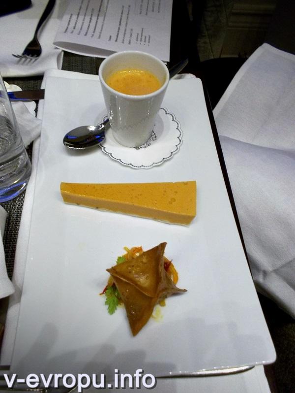 Легендарный десерт ресторана отеля Брайденбахер Хоф