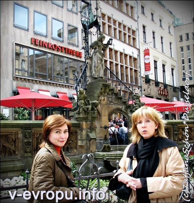 Экскурсии по Дюссельдорфу с Татьяной Щён