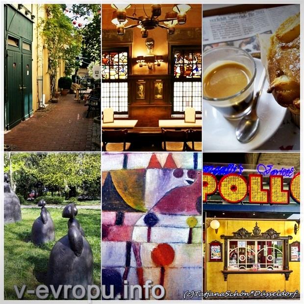 10 приятных мест Дюссельдорфа