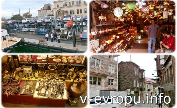 Стамбульский Гранд Базар