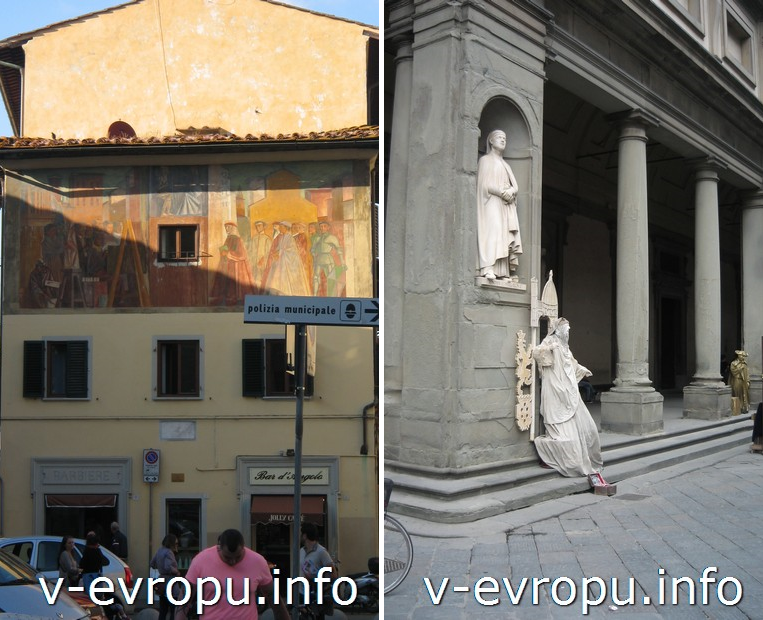 Флоренция. Слева: Дом в районе Алтарно, за Римской аркой. Справа: живая скульптура у входа в Галерею Уффици