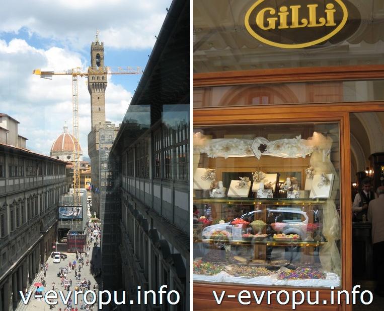 Флоренция. Вид на палаццо Веккьо из Галереи Уффици (слева). Витрина роскошной кондитерской в центре города (справа).
