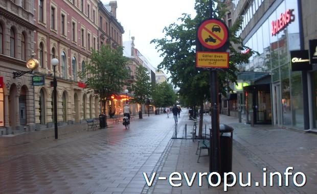 Швеция. Сундсвалль. Здесь можно ездить только на велосипеде.