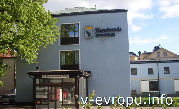 Информационный туристический центр в шведском городке Харносанд