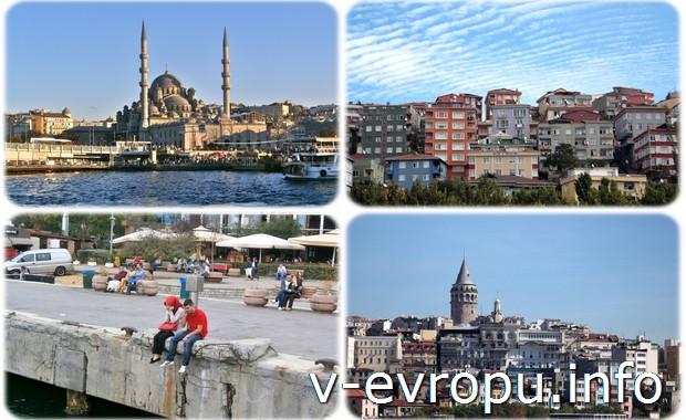 Путешествие в Стамбул в сентябре