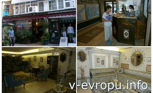 На ресепшене в стамбульском отеле в районе Султанахмед
