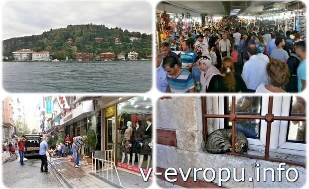 Стамбул. Путешествовать самостоятельно!