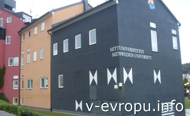 Университет Сундсвалля в Швеции
