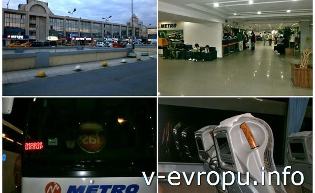 "Автобус ""Метро"" Стамбул-Гёреме"