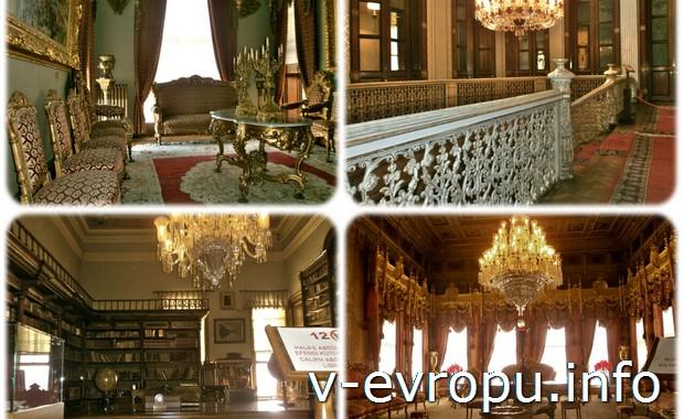Кабинеты Дворца  Долмабахче. Стамбул