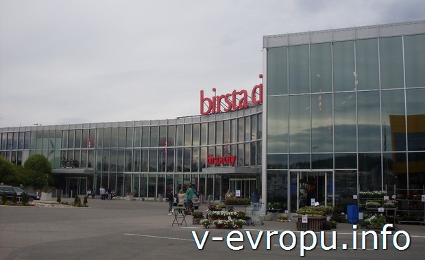 Гипермаркеты  на велосипедных маршрутах по Швеции