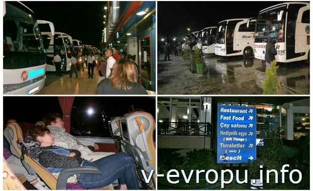 На остановках междугороднего автобуса в Турции по маршруту Стамбул - Гереме