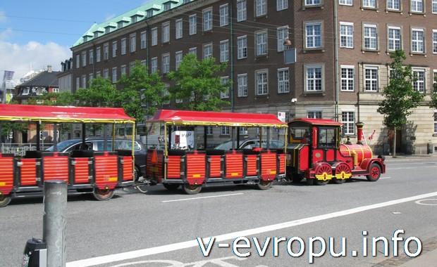 Экскурсионный поезд  в Копенгагене