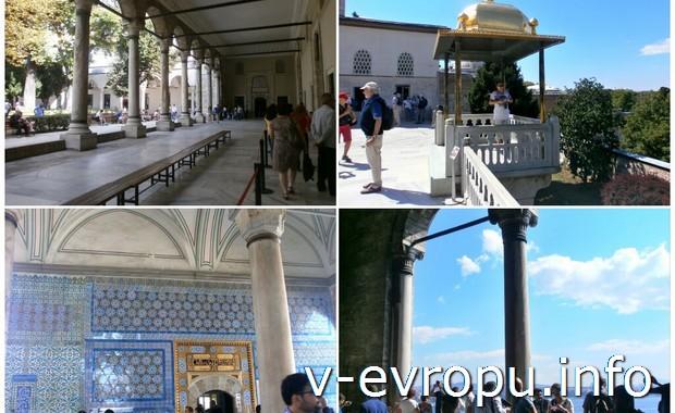 Стамбул: экскурсия по дворцу Топкапы с аудиогидом